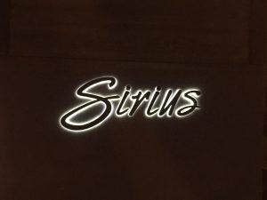 enseigne lumineuse le Sirius