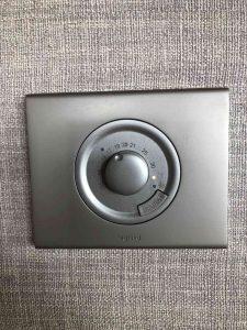 interrupteur variable Legrand gris brossé